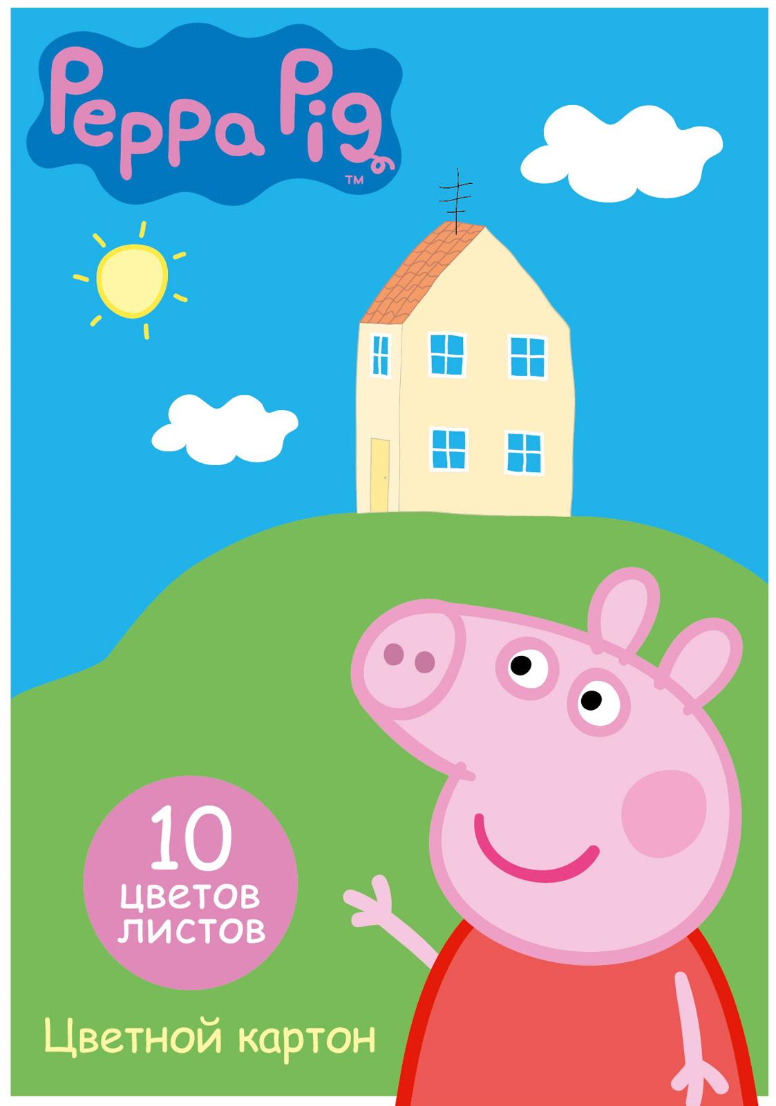 Купить Цветной картон - Свинка Пеппа, 10 листов, 10 цветов, Росмэн