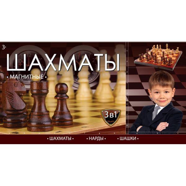Шахматы магнитные 3-в-1Скидки до 70%<br>Шахматы магнитные 3-в-1<br>
