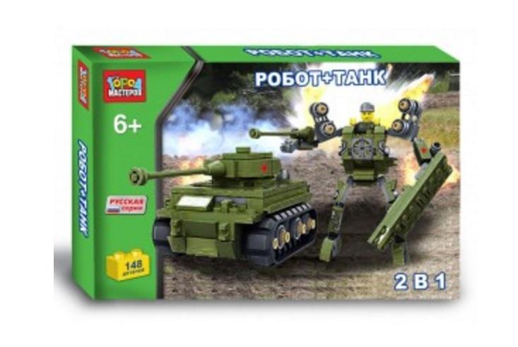 Конструктор – Робот-танк 2-в-1, 148 деталейГород мастеров<br>Конструктор – Робот-танк 2-в-1, 148 деталей<br>