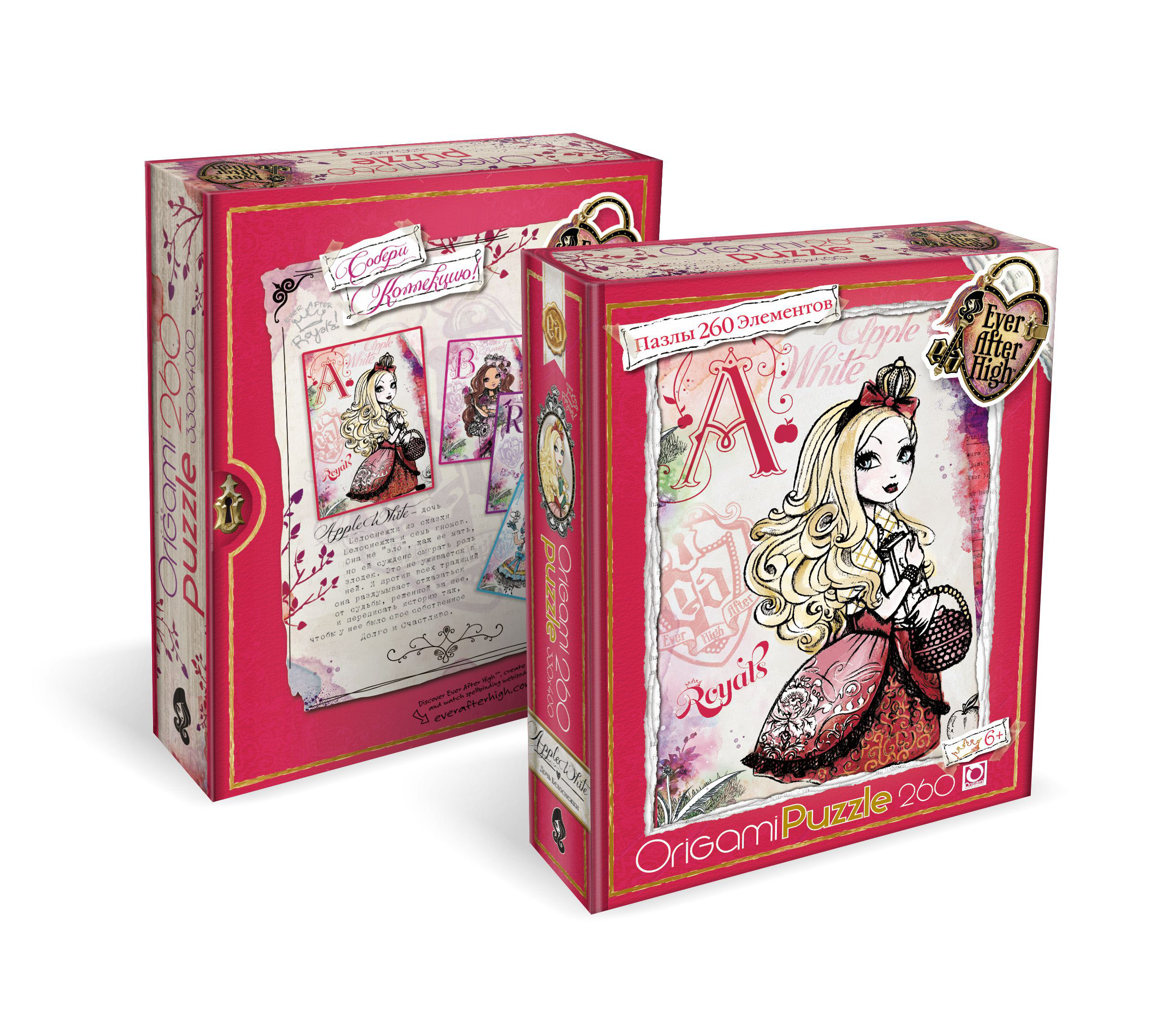 Пазл Ever After High 260 элементовКуклы Ever After High и Monster High<br>Пазл Ever After High 260 элементов<br>
