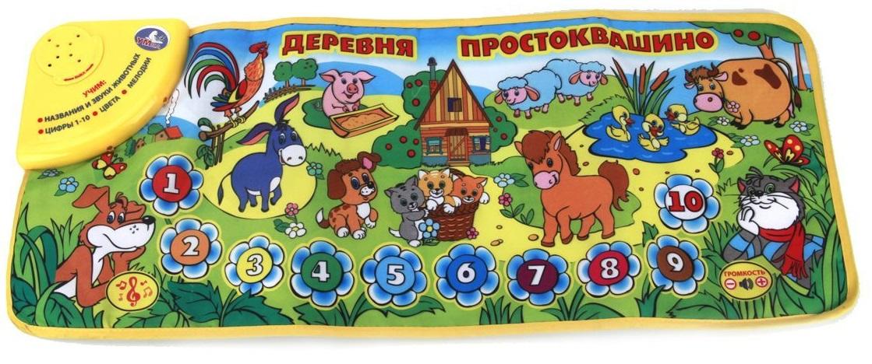 Развивающий коврик Деревня ПростоквашиноДетский обучающий компьютер<br>Развивающий коврик Деревня Простоквашино<br>