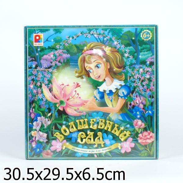 Настольная игра - Волшебный садРазвивающие<br>Настольная игра - Волшебный сад<br>