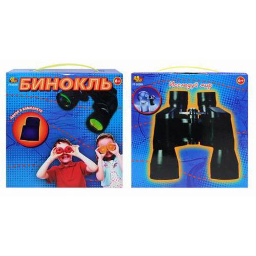 Бинокль, в наборе с чехлом - Шпионские игрушки. Наборы секретного агента, артикул: 136255