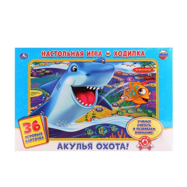 Настольная игра-ходилка Акулья охота, с 36 карточкамиСкидки до 70%<br>Настольная игра-ходилка Акулья охота, с 36 карточками<br>
