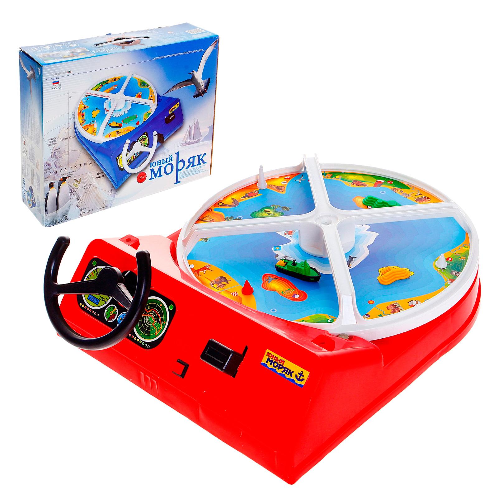 Настольная игра – Юный морякАвтотренажеры, наборы для вождения<br>Настольная игра – Юный моряк<br>