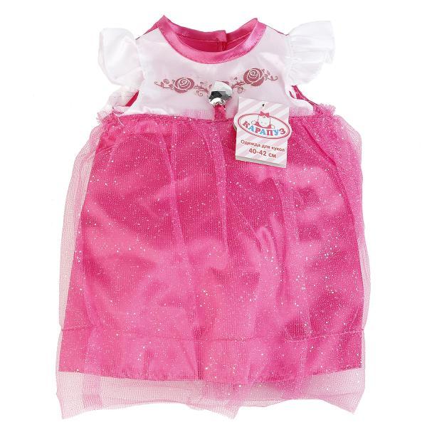 Комплект одежды для куклы Карапуз – Платье с сердечком, 40-42 см, розовоеОдежда для кукол<br>Комплект одежды для куклы Карапуз – Платье с сердечком, 40-42 см, розовое<br>