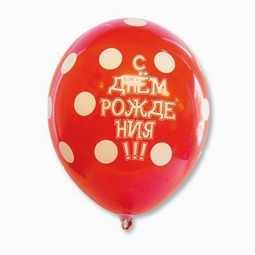 Набор шаров - С днем рождения, в горошек, 5 шт. по 36 см.Воздушные шары<br>Набор шаров - С днем рождения, в горошек, 5 шт. по 36 см.<br>