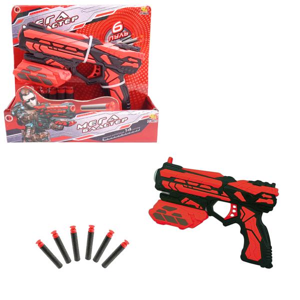 Мегабластер в наборе с 6 мягкими снарядамиАвтоматы, пистолеты, бластеры<br>Мегабластер в наборе с 6 мягкими снарядами<br>