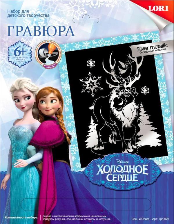 Гравюра Disney Холодное сердце - Свен и Олаф с эффектом серебраDisney<br>Гравюра Disney Холодное сердце - Свен и Олаф с эффектом серебра<br>