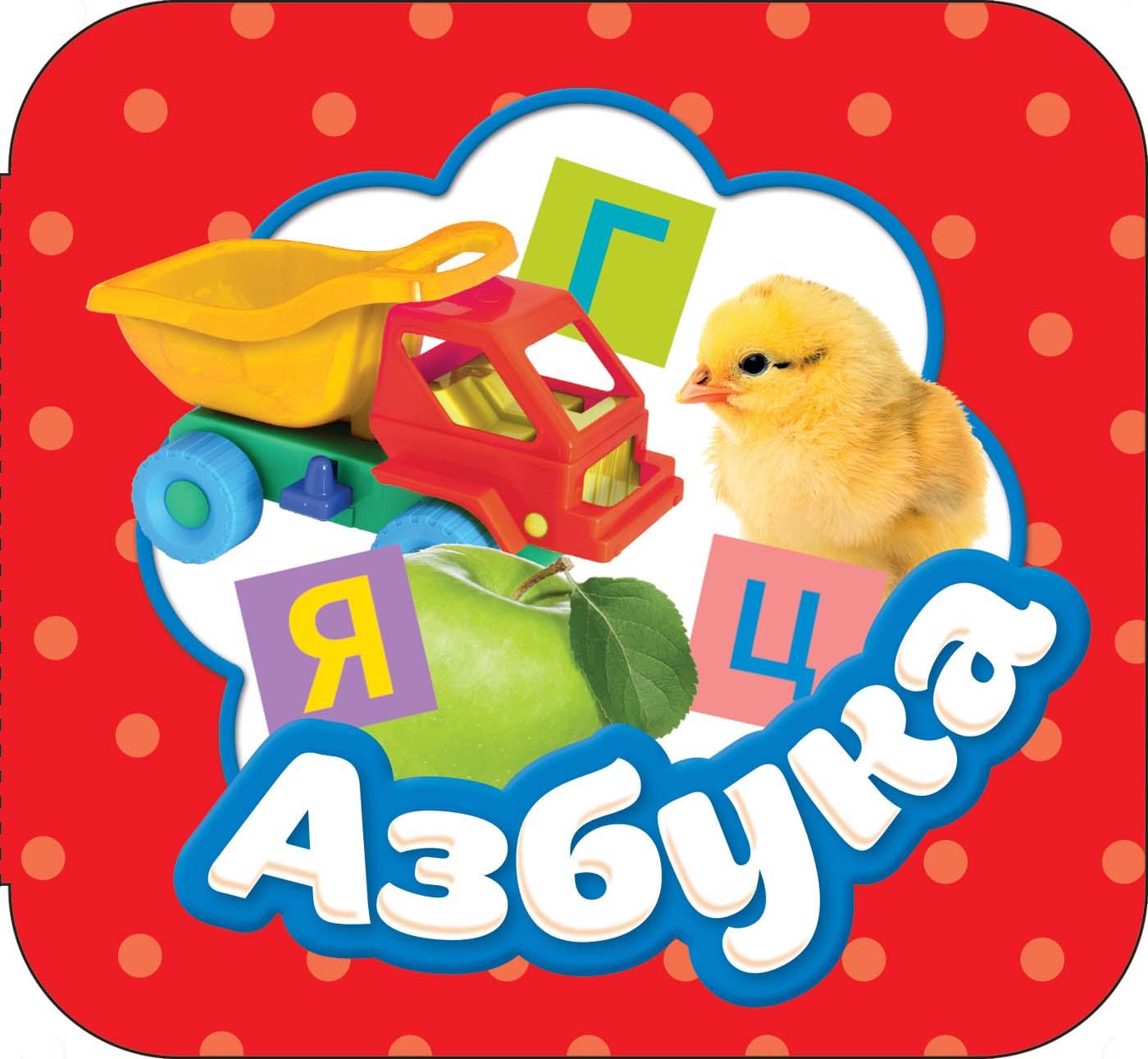 Книжка-гармошка – АзбукаУчим буквы и цифры<br>Книжка-гармошка – Азбука<br>