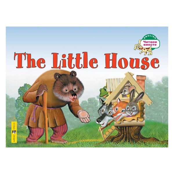 Книга на английском языке - Теремок. The Little House, Наумова Н.А.Английский язык для детей<br>Книга на английском языке - Теремок. The Little House, Наумова Н.А.<br>