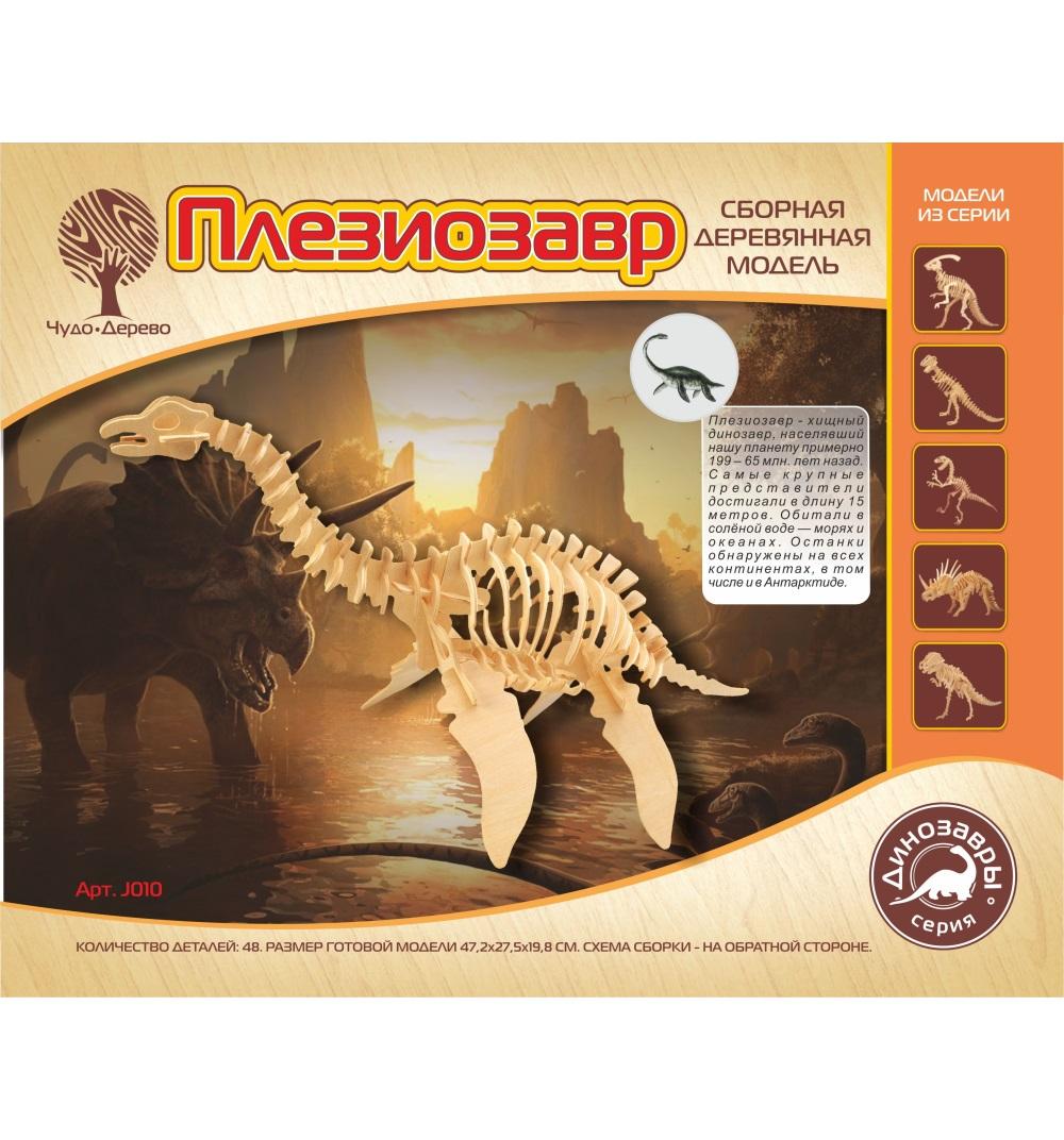Модель деревянная сборная – Плезиозавр, 4 пластиныПазлы объёмные 3D<br>Модель деревянная сборная – Плезиозавр, 4 пластины<br>