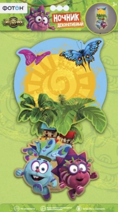 Ночник декоративный из серии Смешарики. Легенда о Золотом Драконе - Крош и Ёжик в джунглях