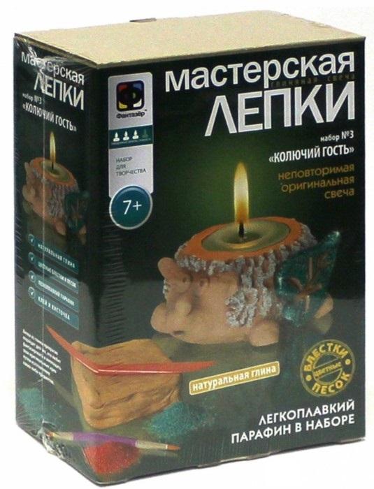 Мастерская лепки. Глиняная свеча