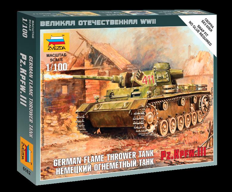 Звезда Модель сборная - Немецкий огнемётный танк Pz.Kfw III