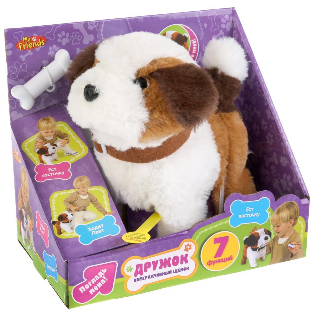Купить Интерактивный щенок Дружок с косточкой, 7 функций, My Friends