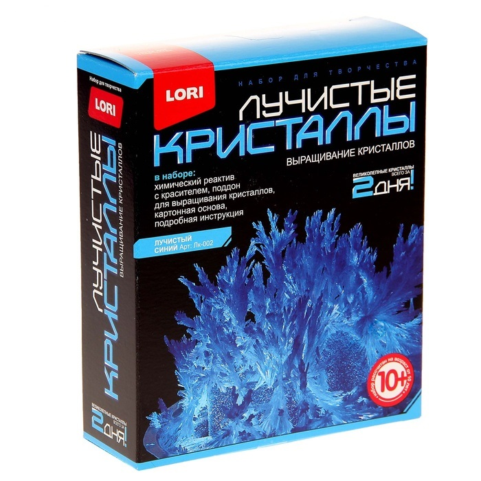 Набор Лучистые кристаллы - Синий кристаллКристаллы<br>Набор Лучистые кристаллы - Синий кристалл<br>