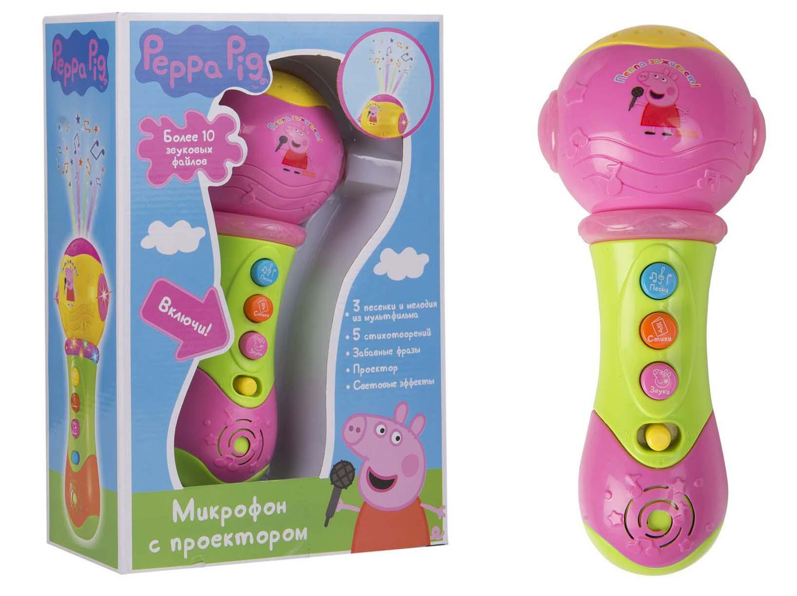 Музыкальный микрофон с проектором – Свинка Пеппа, свет и звукМикрофоны и танцевальные коврики<br>Музыкальный микрофон с проектором – Свинка Пеппа, свет и звук<br>