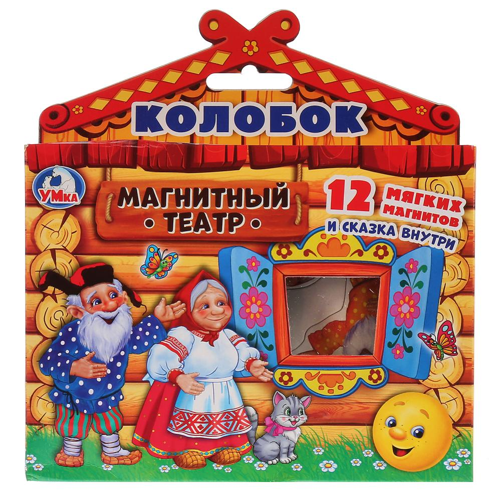 Купить Магнитный кукольный театр – Колобок. 12 фигурок, Умка