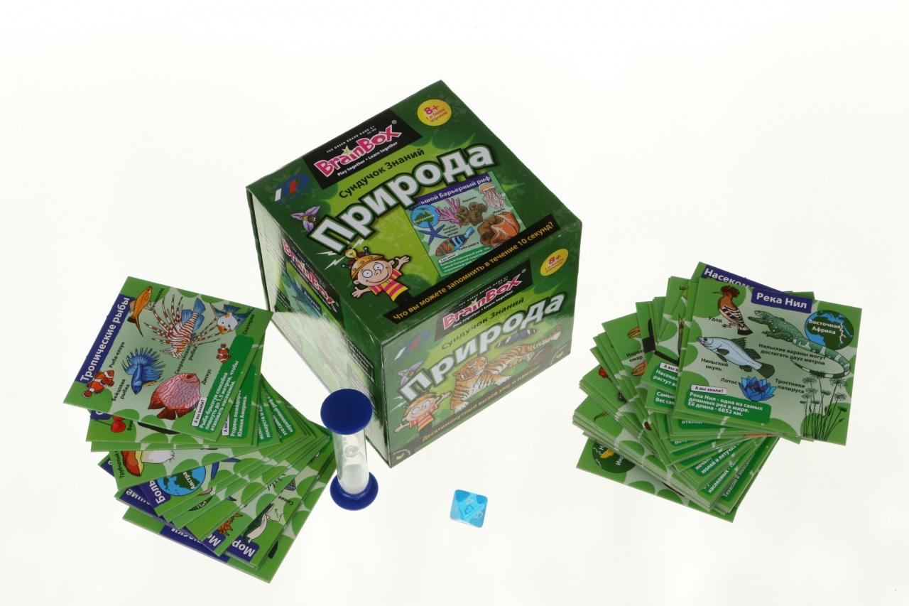 Игра настольная - Сундучок знаний - ПриродаЖивотные и окружающий мир<br>Игра настольная - Сундучок знаний - Природа<br>
