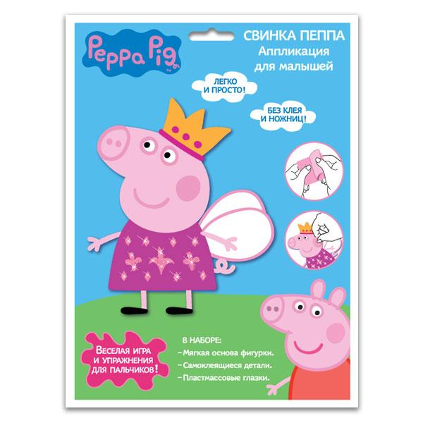 Аппликация фигурка «Свинка Пеппа» Peppa Pig, Росмэн  - купить со скидкой