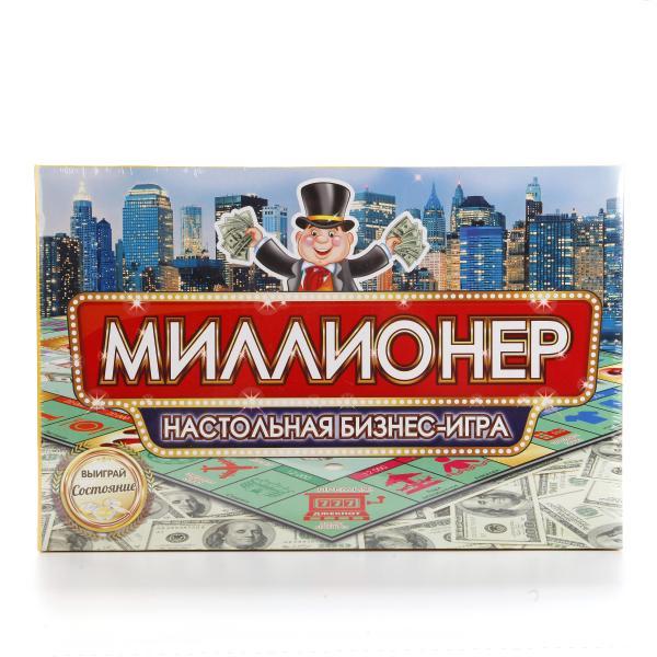 Настольная бизнес игра - МиллионерМонополия<br>Настольная бизнес игра - Миллионер<br>