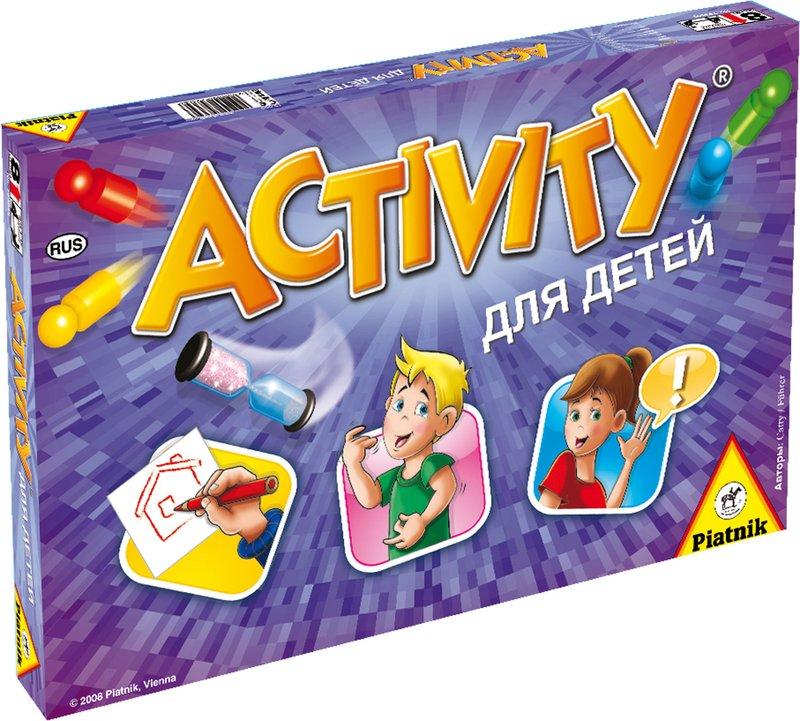 Игра настольная – Activity для детейЛогические<br>Игра настольная – Activity для детей<br>