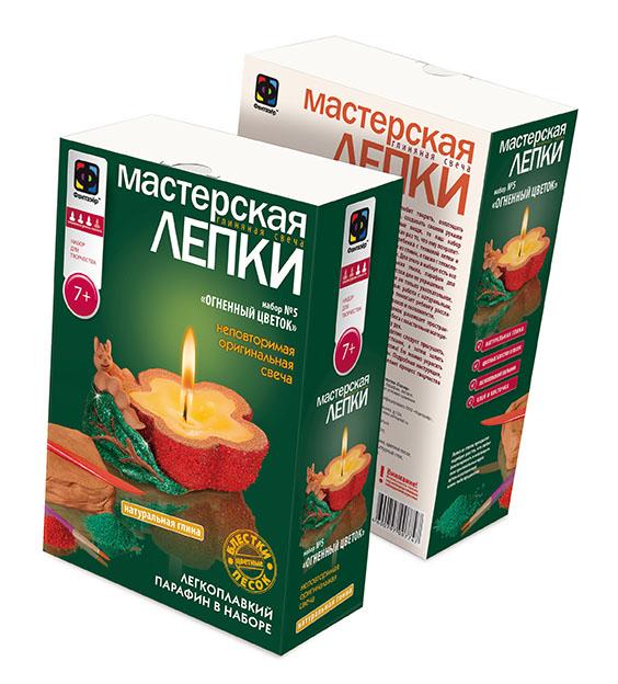 Мастерская лепки. Глиняная свеча – Огненный цветокСкидки до 70%<br>Мастерская лепки. Глиняная свеча – Огненный цветок<br>