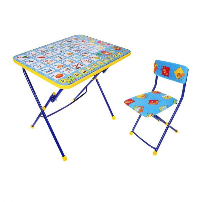 Набор детской мебели – Азбука, цвет  синий - Парты, артикул: 144800