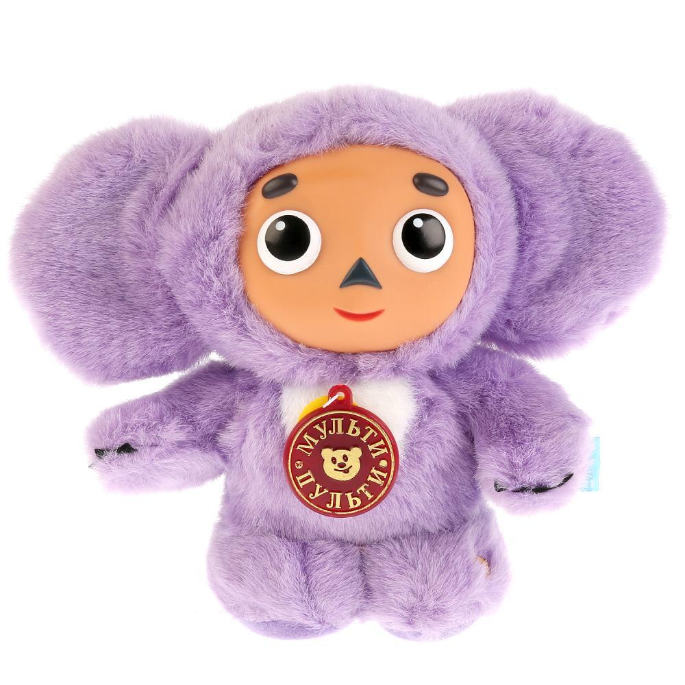 Купить Озвученная мягкая игрушка - Чебурашка, фиолетовый, 17 см, Мульти-Пульти