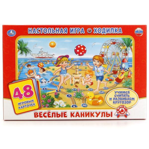 Настольная игра-ходилка - Веселые каникулыСкидки до 70%<br>Настольная игра-ходилка - Веселые каникулы<br>
