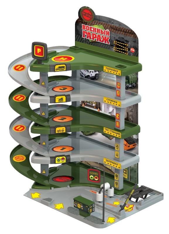 Игровой набор - Военный гаражДетские парковки и гаражи<br>Игровой набор - Военный гараж<br>