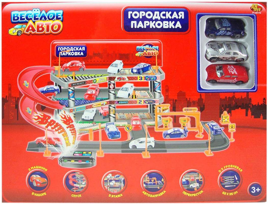 Игровой набор трёхуровневой парковки, с машинками - Детские парковки и гаражи, артикул: 28679