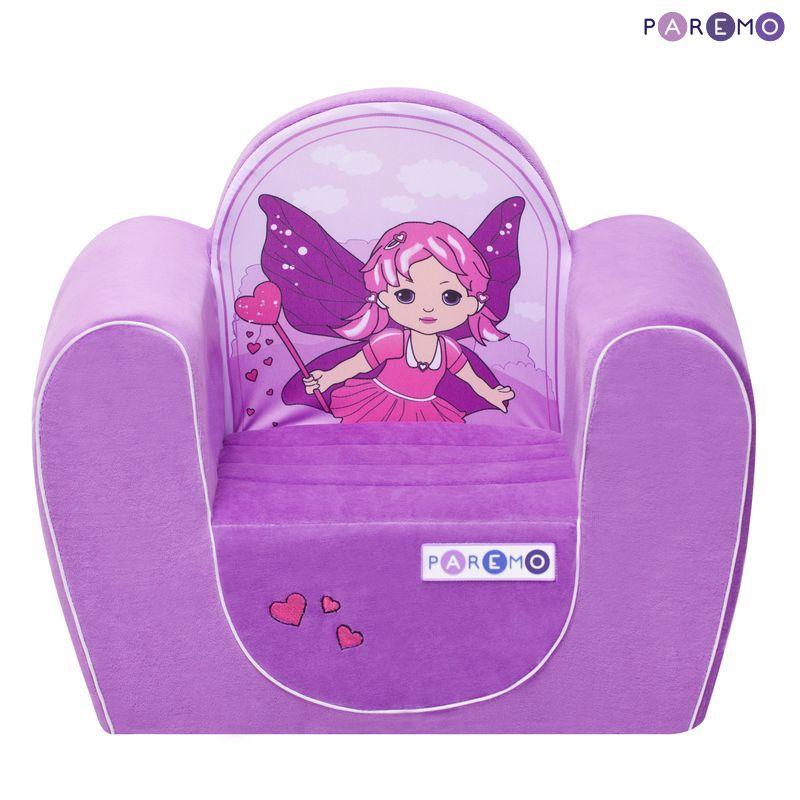 Детское кресло Фея, сиреневоеДетские кровати и мягкая мебель<br>Детское кресло Фея, сиреневое<br>