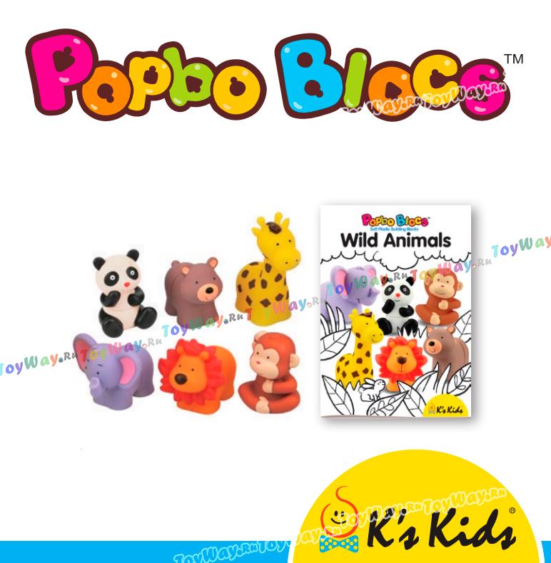 Мягкий конструктор Дикие животные серия Popbo BlocsРазвивающие игрушки K-Magic от KS Kids<br>Мягкий конструктор Дикие животные серия Popbo Blocs<br>