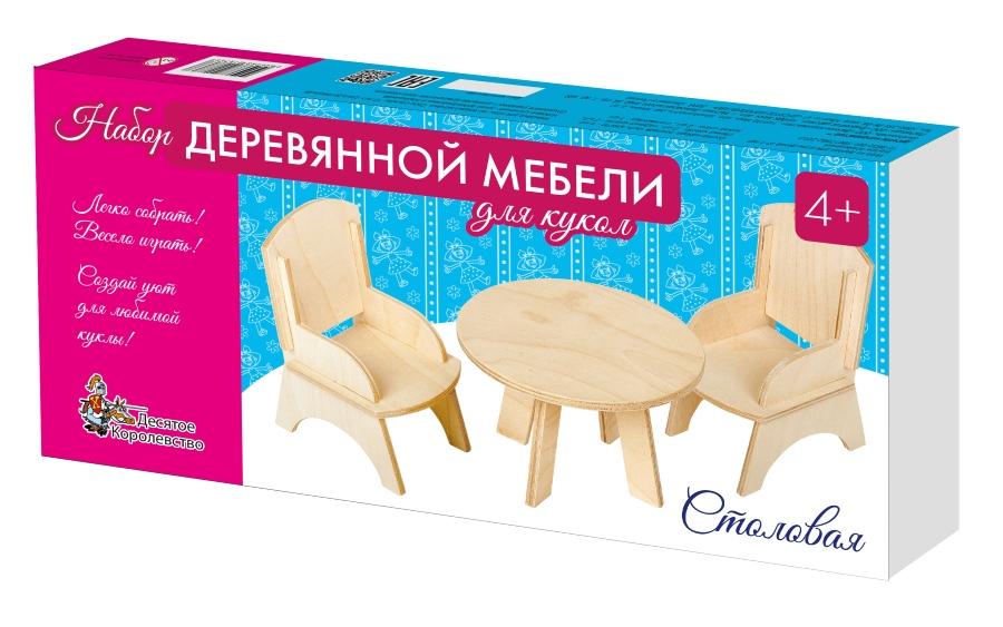 Мебель деревянная для кукол набор – Столовая, 2 кресла, столКукольные домики<br>Мебель деревянная для кукол набор – Столовая, 2 кресла, стол<br>