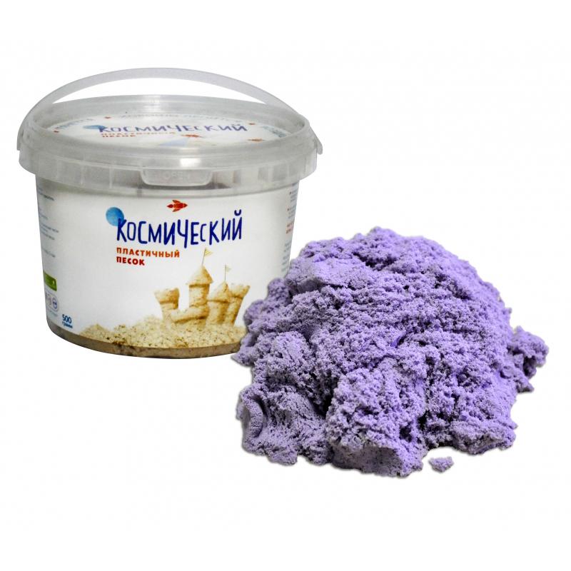 Песок космический - сиреневый 0,5 кг.Кинетический песок<br>Песок космический - сиреневый 0,5 кг.<br>