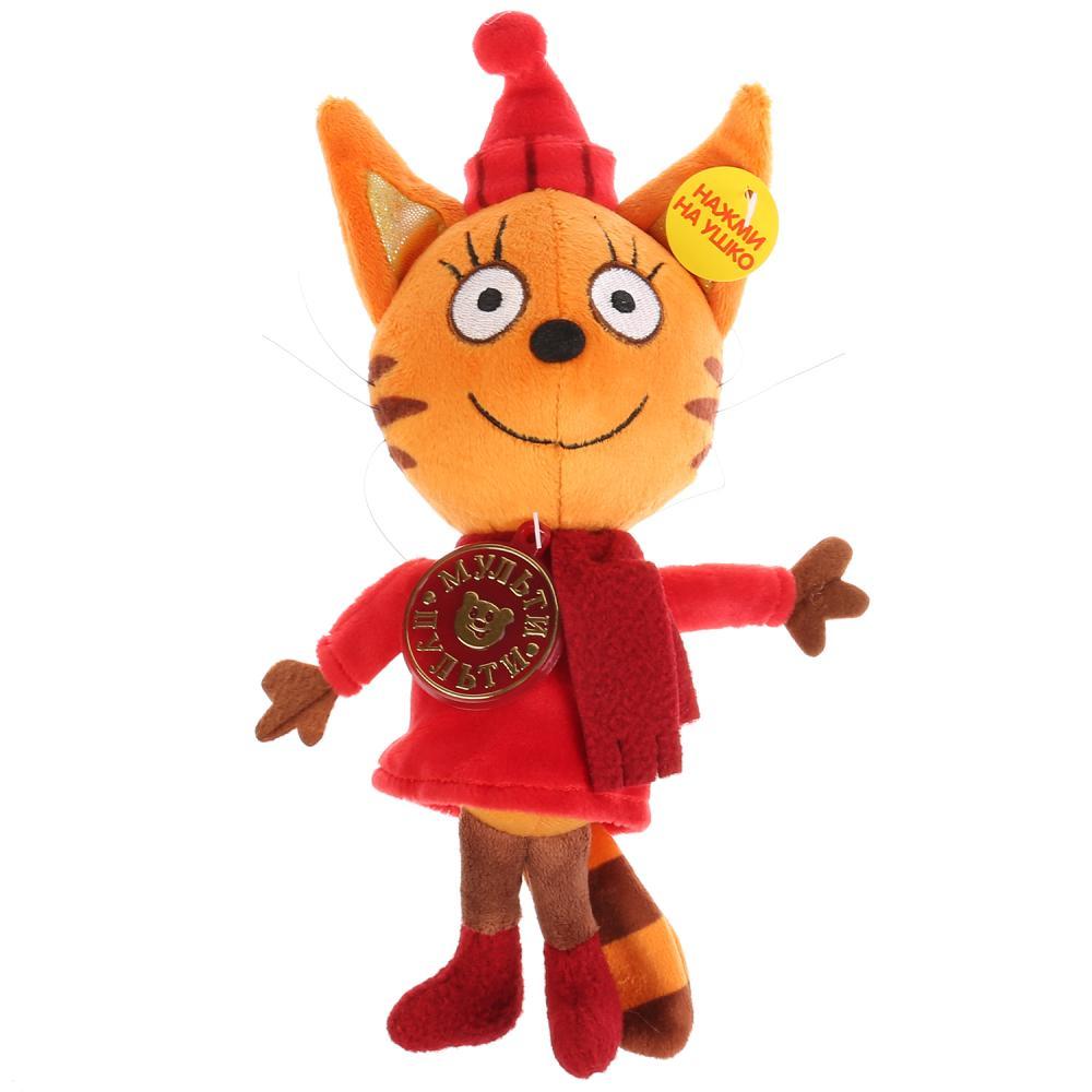 Озвученная мягкая игрушка - Три Кота - Карамелька в зимней одежде 13 см.