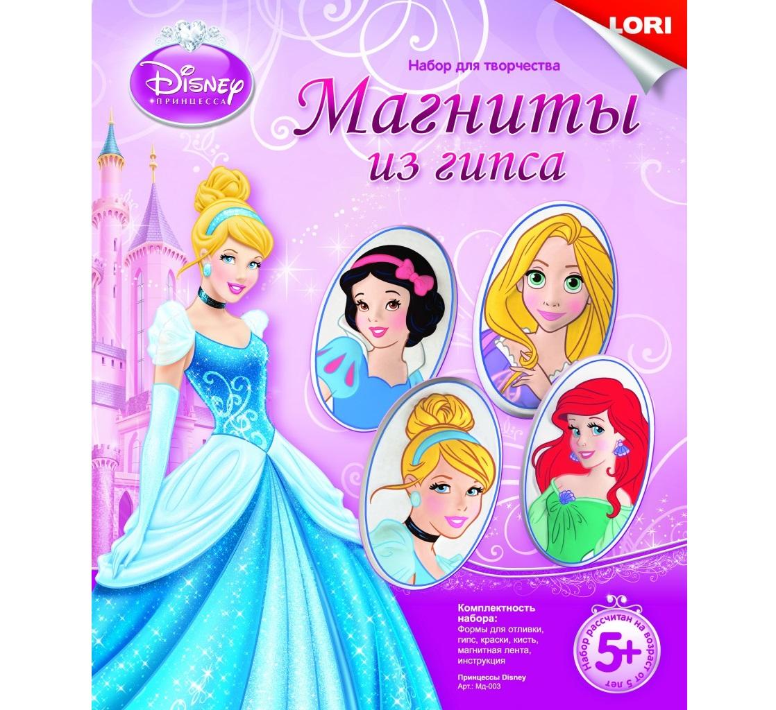 Магниты из гипса - Принцессы Disney