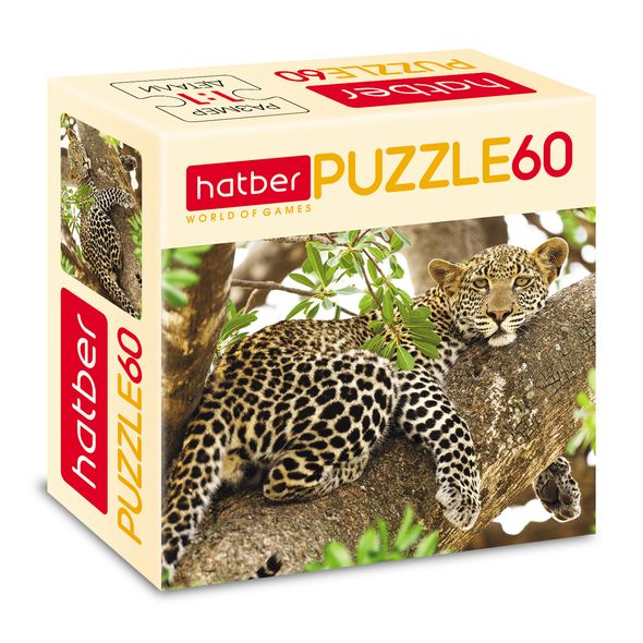 Купить Пазлы – Леопард, 60 элементов, Hatber