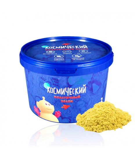 Купить Песок космический – Желтый, 2 кг, Волшебный мир