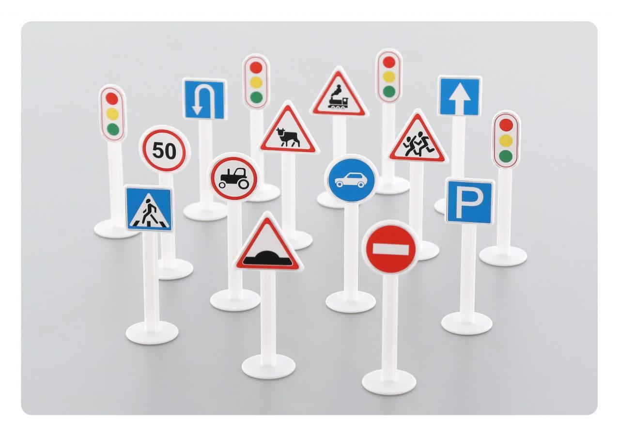 Набор дорожных знаков №1, 16 элементовЗнаки дорожного движения, светофоры<br>Набор дорожных знаков №1, 16 элементов<br>