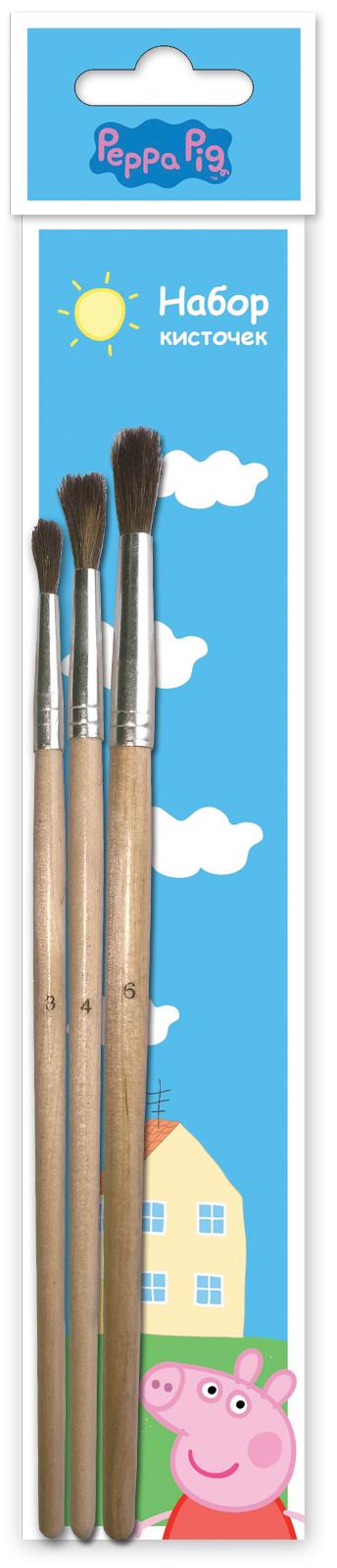 Набор кисточек «Свинка Пеппа» 3 штукиКисточки для рисования<br>Набор кисточек «Свинка Пеппа» 3 штуки<br>