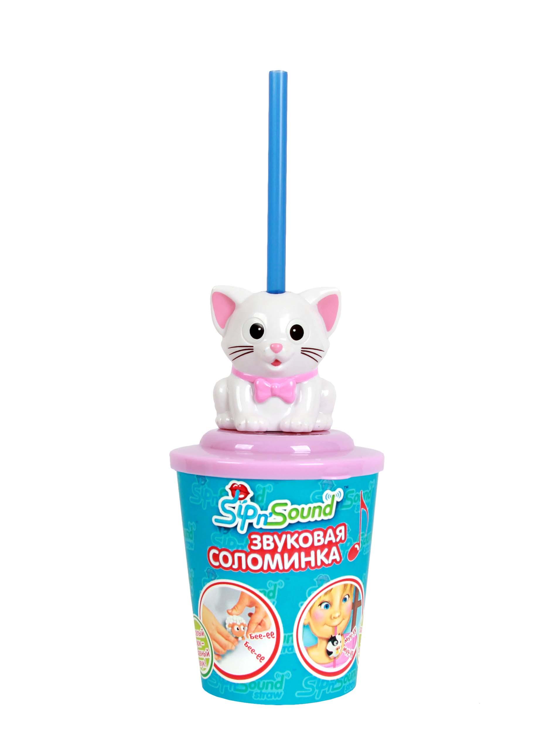 Купить Звуковая соломинка Sip'n Sound – Кошка, белая, The Lokumal Group