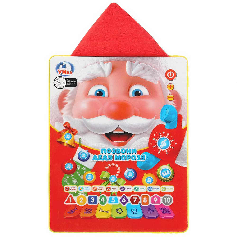Купить Сенсорный планшет – Дед Мороз, 12 режимов, учим цифры/формы/цвета, 10 загадок, 3 песни, Умка