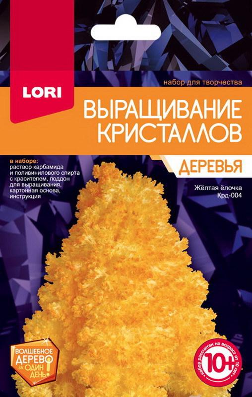 Набор из серии Выращивание кристаллов. Деревья - Желтая ёлочка