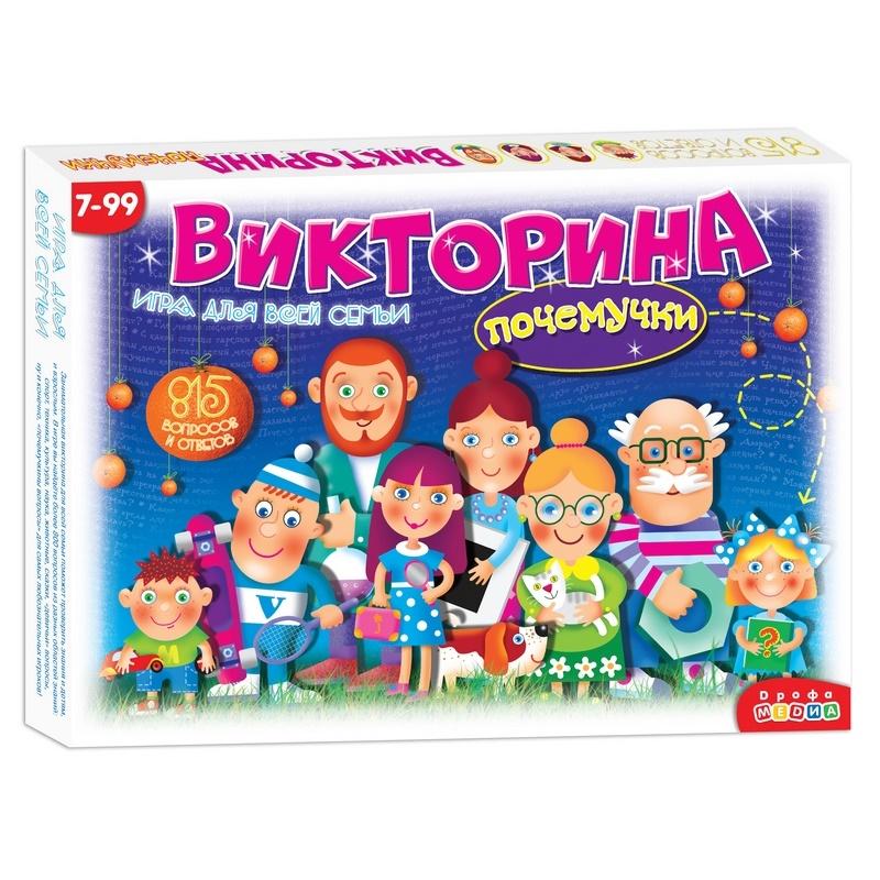 Настольная игра викторина – ПочемучкиВикторины<br>Настольная игра викторина – Почемучки<br>