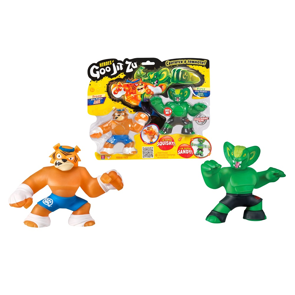 Купить Игровой набор с 2 тянущимися фигурками из серии Гуджитсу – Тайгор и Вайпер, 12 см., светятся в темноте, GooJitZu