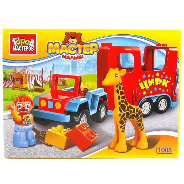 Конструктор - Большие кубики: Машинка с жирафомГород мастеров<br>Конструктор - Большие кубики: Машинка с жирафом<br>