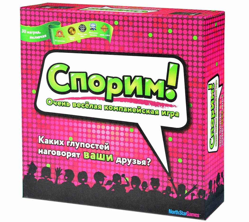 Купить Настольная игра - Спорим!, Magellan